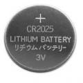4020 BATERIA DE LITHIUM 3V CR 2025