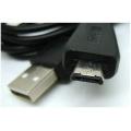 2625 CABO USB CAMERA  AM  X  SONY  MD3   1,50 MTS
